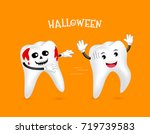 funny cute cartoon tooth... | Shutterstock .eps vector #719739583