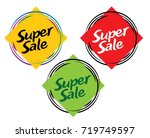 square and circle super sale... | Shutterstock .eps vector #719749597