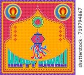 vector design of happy diwali... | Shutterstock .eps vector #719794867