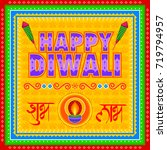vector design of happy diwali... | Shutterstock .eps vector #719794957