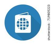 flat white passport web icon... | Shutterstock . vector #719805223