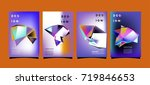 abstract colorful geometric... | Shutterstock .eps vector #719846653
