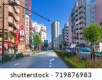 tokyo  japan   november 13 ... | Shutterstock . vector #719876983