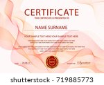 certificate with light... | Shutterstock .eps vector #719885773