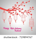 traditional background for... | Shutterstock . vector #719894767