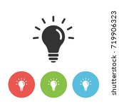 light lamp vector icon....