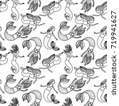 hand drawn vector pattern with... | Shutterstock .eps vector #719941627
