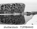 Olympic Park  Chaoyang Distric...