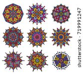 doodle mandala coloring page...   Shutterstock .eps vector #719991247