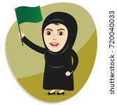 arab woman or girl holding a... | Shutterstock .eps vector #720040033