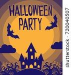 halloween party invitation... | Shutterstock .eps vector #720040507