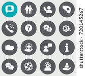set of 16 maintenance icons set.... | Shutterstock .eps vector #720145267