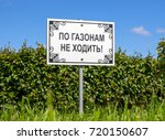"a sign with the inscription ""do ... 