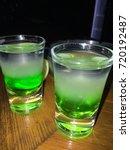 drink   Shutterstock . vector #720192487