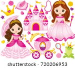 Vector set of beautiful princess, castle, carriage, frog, crown and accessories. Vector princess. Princess vector illustration