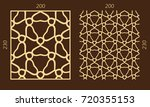 laser cutting set. woodcut... | Shutterstock .eps vector #720355153