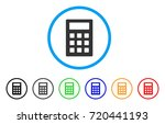 calculator rounded icon. style... | Shutterstock .eps vector #720441193