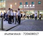 tokyo  japan   september 21st ... | Shutterstock . vector #720608017