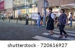 tokyo  japan   september 21st ... | Shutterstock . vector #720616927