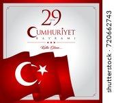 29 ekim cumhuriyet bayrami... | Shutterstock .eps vector #720662743