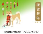 japanese new year card 2018 ... | Shutterstock .eps vector #720675847