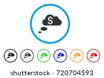 richness dream clouds rounded... | Shutterstock .eps vector #720704593