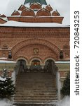 details of russian architecture ... | Shutterstock . vector #720843253