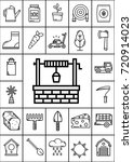 agriculture icon set  vector | Shutterstock .eps vector #720914023