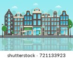 amsterdam city street with... | Shutterstock .eps vector #721133923