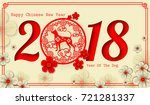 2018 chinese new year paper... | Shutterstock .eps vector #721281337