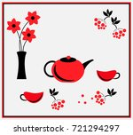 greeting card  leaflet with a... | Shutterstock .eps vector #721294297