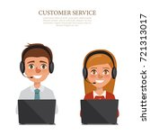 man and woman wearing headsets... | Shutterstock .eps vector #721313017