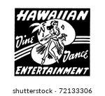 Hawaiian Entertainment   Retro...