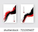 black red ink brush stroke on...   Shutterstock .eps vector #721335607