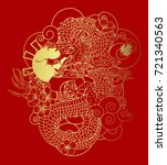 gold dragon roaring with peony... | Shutterstock .eps vector #721340563