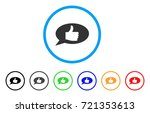 thumb up message rounded icon.... | Shutterstock .eps vector #721353613