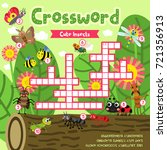 crosswords puzzle game of... | Shutterstock .eps vector #721356913