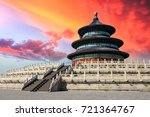 Temple Of Heaven Landscape At...