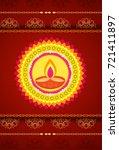 festival of lights  burning lamp | Shutterstock . vector #721411897