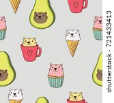 hand drawn characters cat ice...   Shutterstock .eps vector #721433413