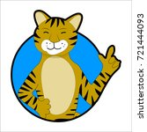 tiger sticker icon avatar.... | Shutterstock .eps vector #721444093