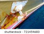 Small photo of Ship and Ship anchor