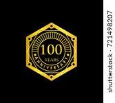 logo badge anniversary black... | Shutterstock .eps vector #721498207