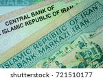 close up iranian banknote and... | Shutterstock . vector #721510177