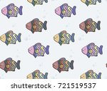 cute fish colorful pattern | Shutterstock .eps vector #721519537