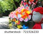 vanes in park | Shutterstock . vector #721526233