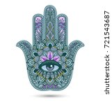 hamsa or hand of fatima  good... | Shutterstock .eps vector #721543687