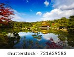 kinkakuji temple  the golden... | Shutterstock . vector #721629583