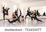 group of young dancers in studio | Shutterstock . vector #721631077