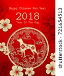 2018 chinese new year paper... | Shutterstock .eps vector #721654513